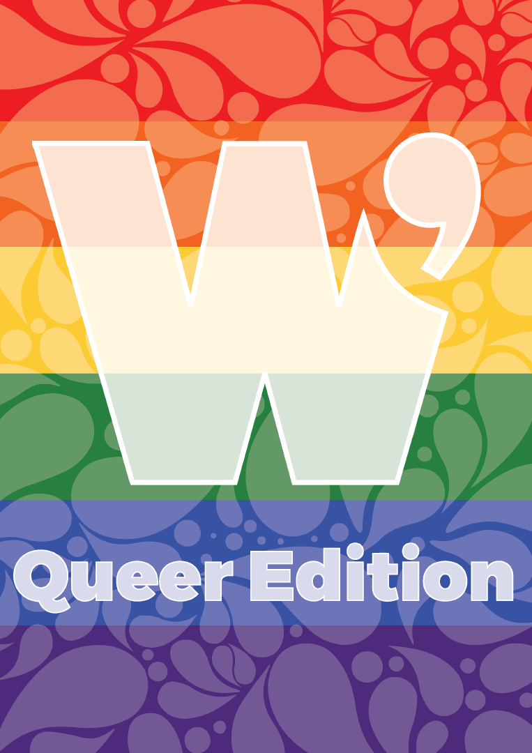 W'SUP Queer Edition (split), April 2017
